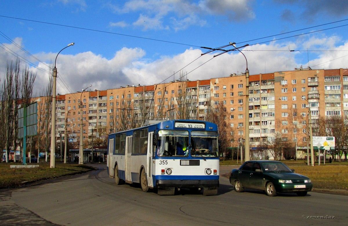 Фото: Черкассы, троллейбус ЗиУ-682Г Г00 355 - СТТС