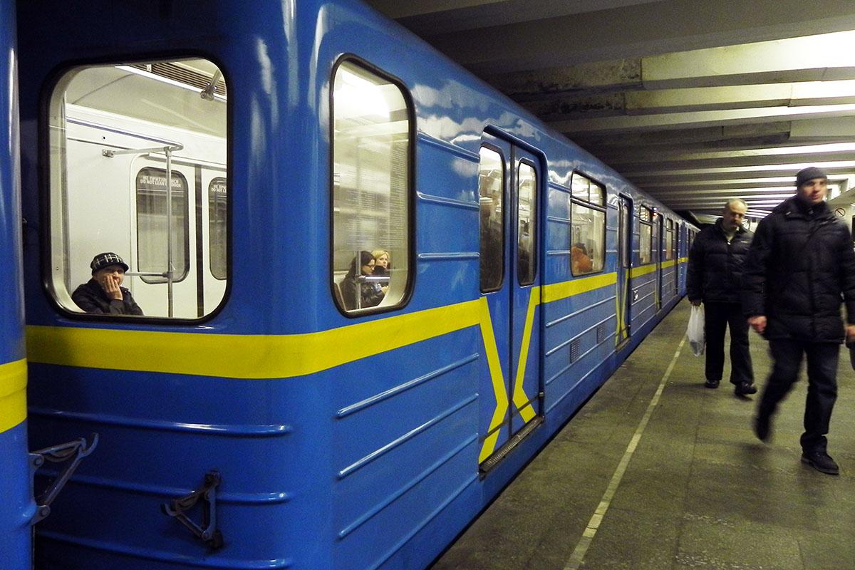 достопримечательностями киевский вагончик метро картинки рядом брокколи