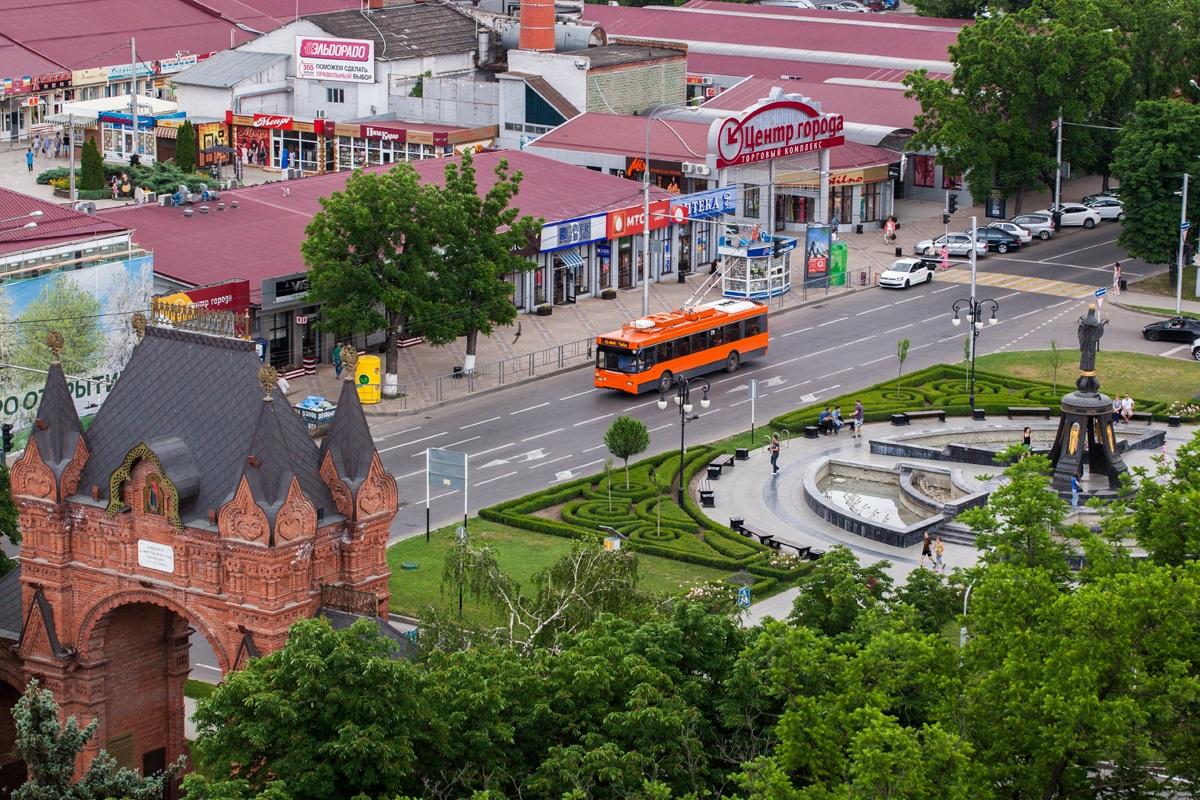 Город краснодар улица фото