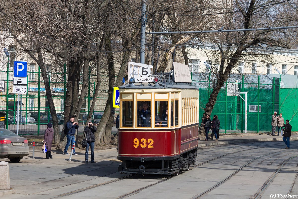Moscow, BF # 932; Moscow — Parade to115 years of Moscow tramway at April 12, 2014