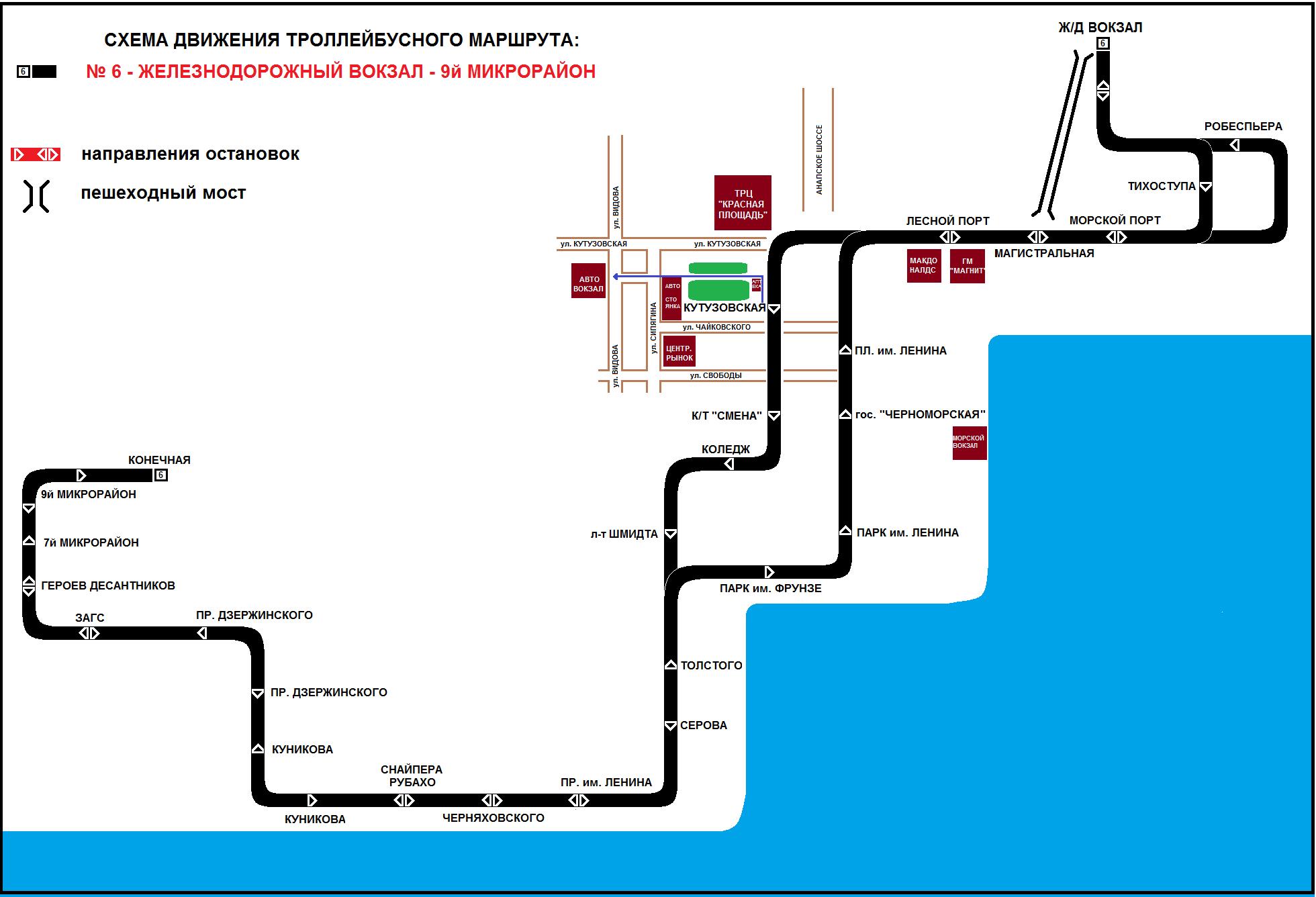 Схема движение городского транспорта новороссийска