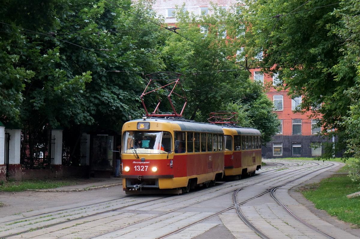 Москва, МТТЧ № 1327