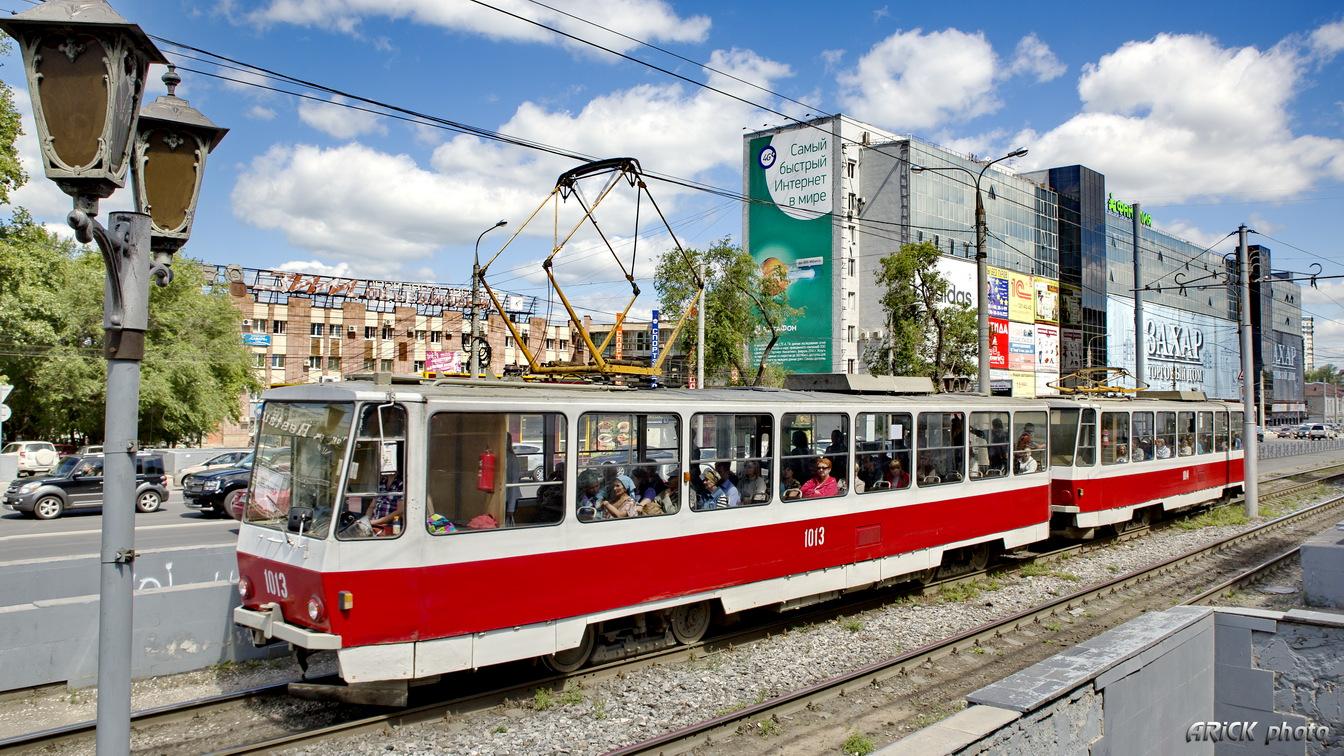 улыбка позиционируется новый трамвай фото самара слюни падлу читать