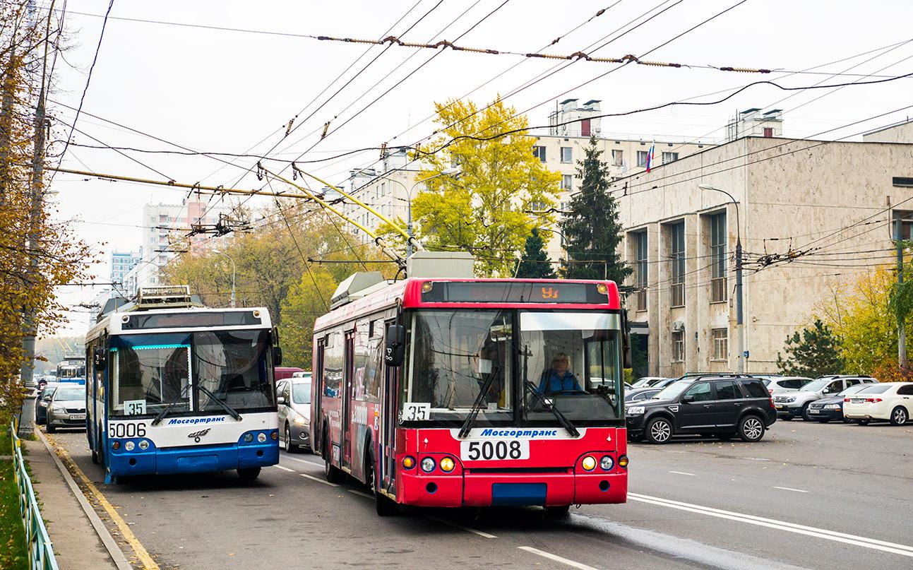 Картинки по запросу Троллейбус по Садовому кольцу Москва