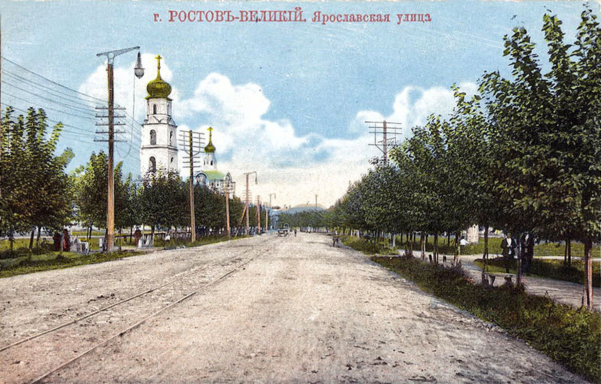 Rostov — Old photos