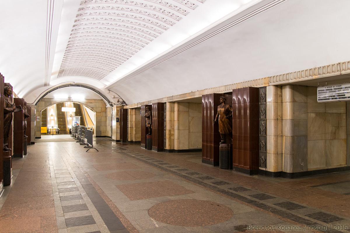 станция метро арбатская фото также
