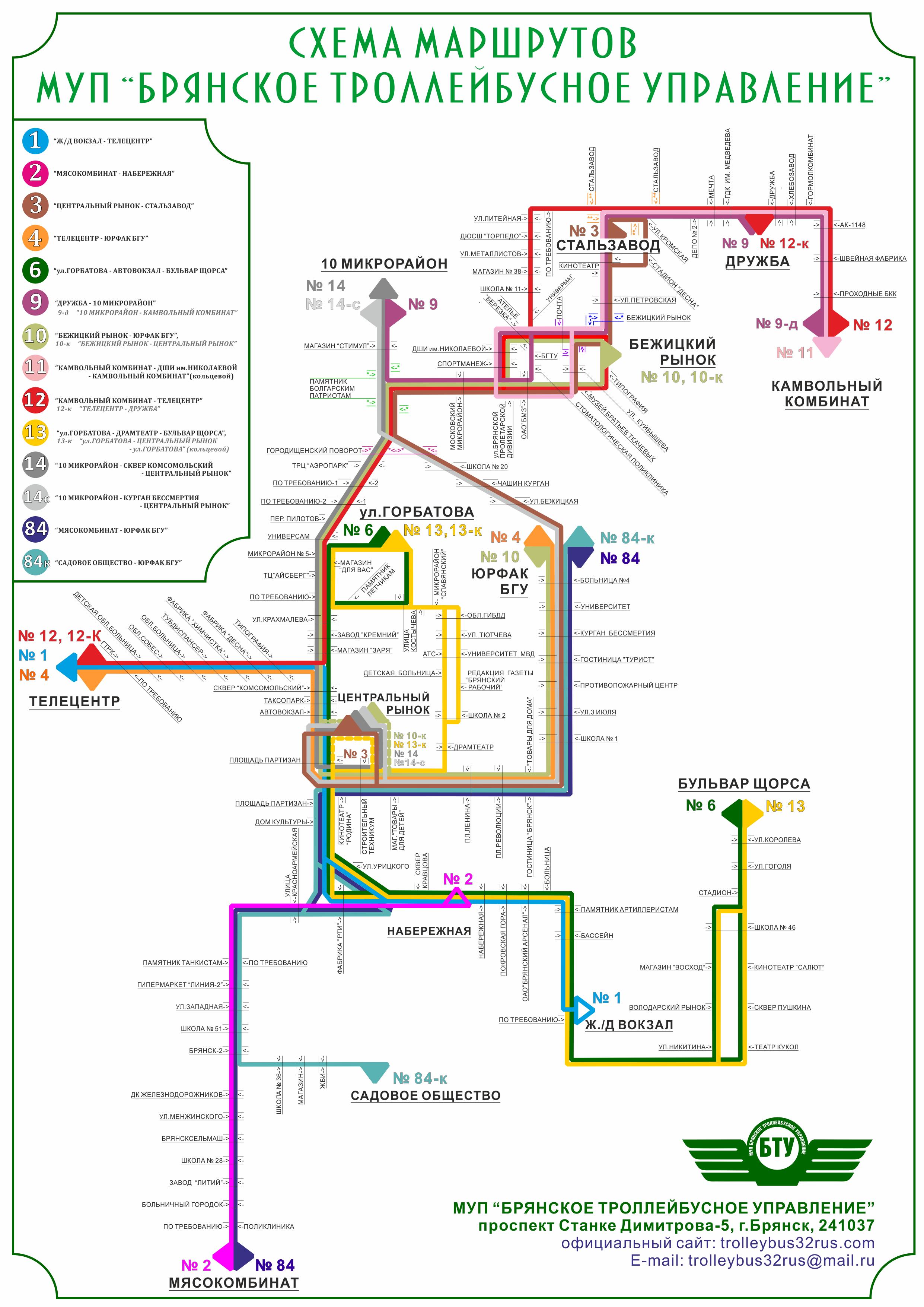 Схема движения маршрутного такси 52 брянск