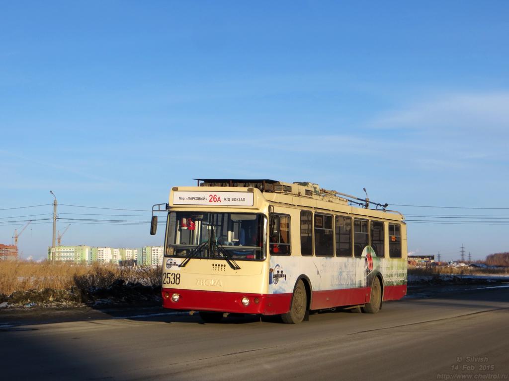 Ж д транс от челябинска до киева пассажирский