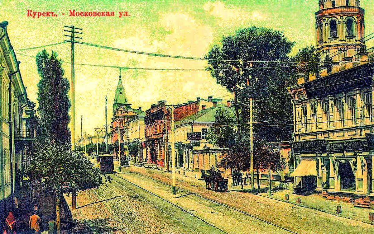 Старые фотографии петропавловска камчатского работает