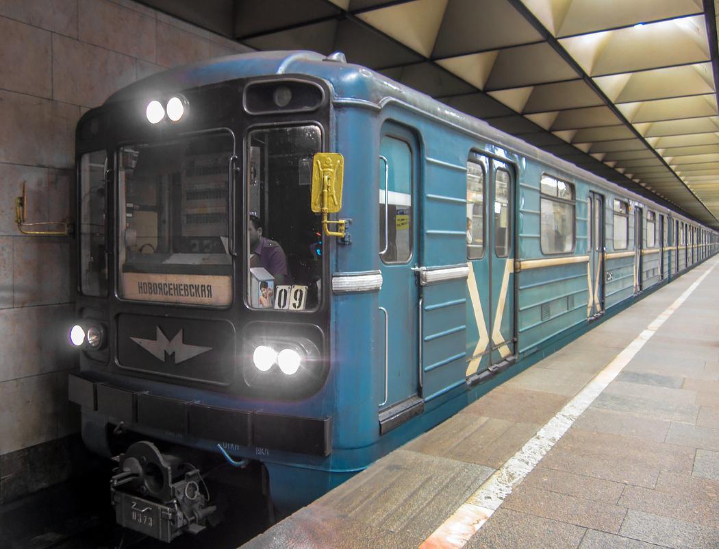 будучи вагоны московского метро картинки бесплатно
