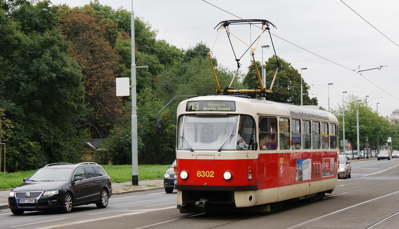 алматы трамвай, акимат алматы трамвай, трамвайная система алматы, возрождение трамвай алматы, трамвайные пути алматы, трамвайные линии алматы, трамвайные маршруты алматы, трамвайные алматы, рельсы алматы трамвай, экология алматы трамвай