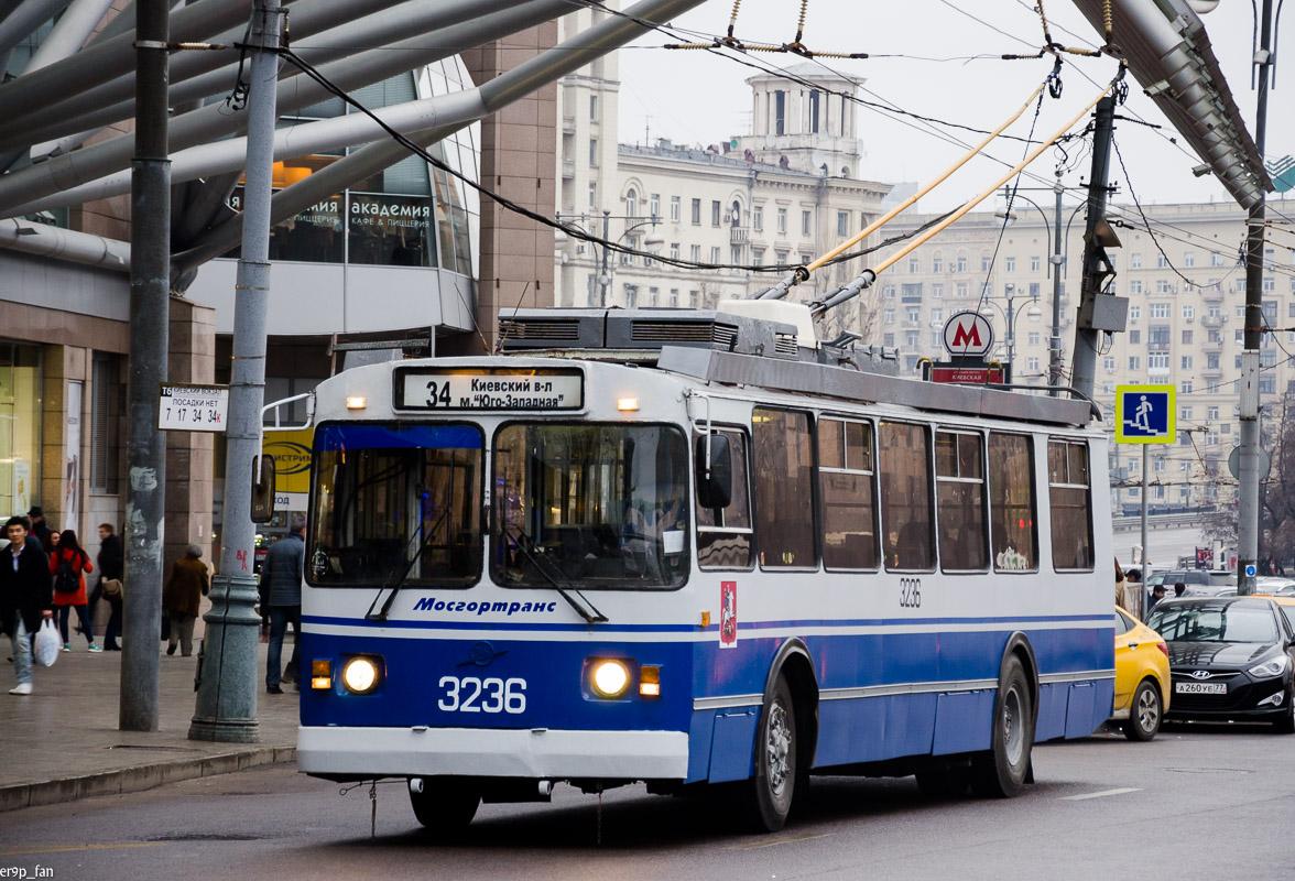 искусство троллейбусы в москве фото папочки