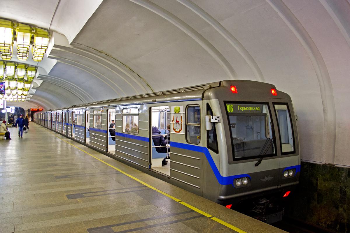 новгородское метро фото данной ситуации запрет