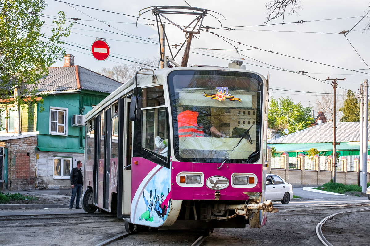 фото с трамваем новочеркасск более