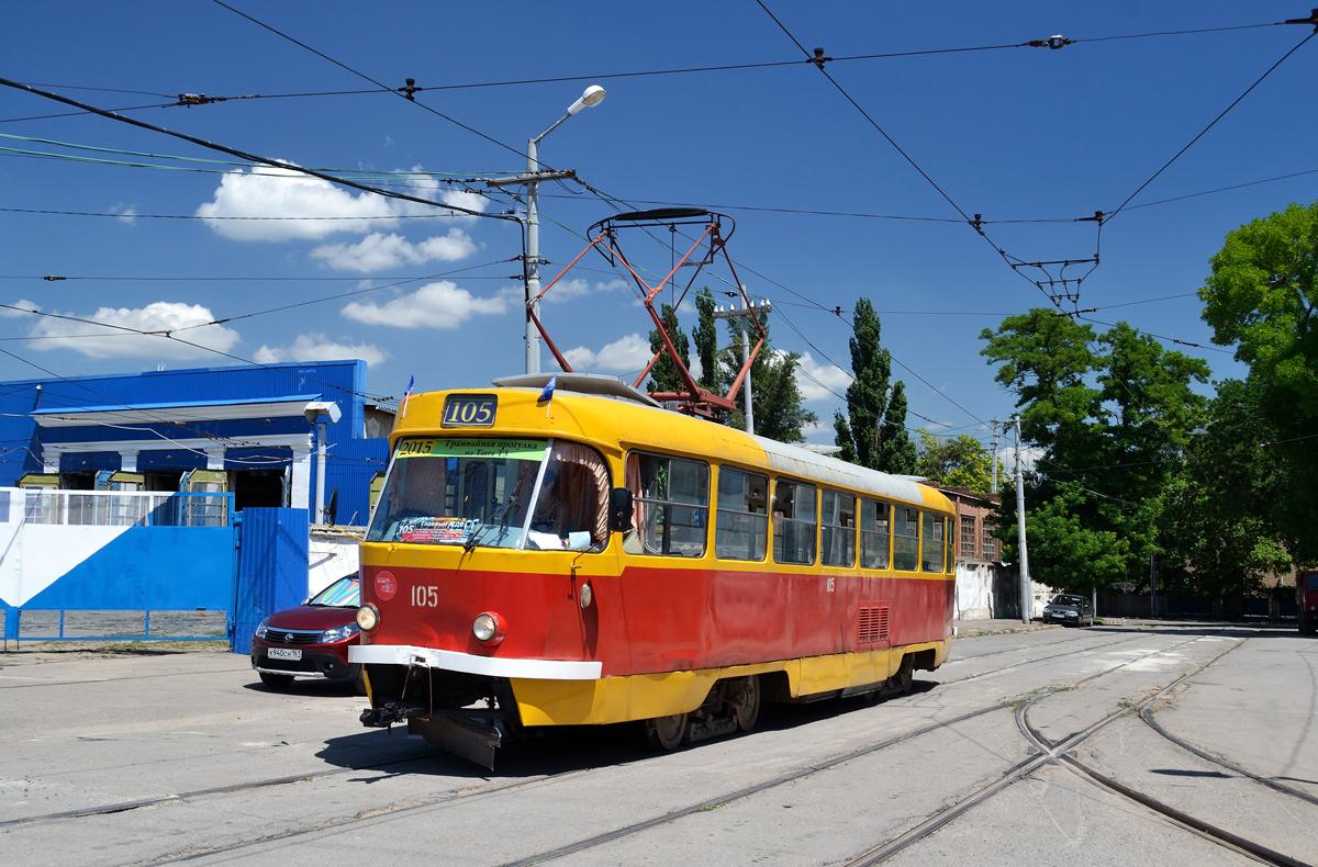 Ростов-на-Дону, Tatra T3SU [двухдверная] № 105; Ростов-на-Дону — Трамвайная прогулка на Tatra T3