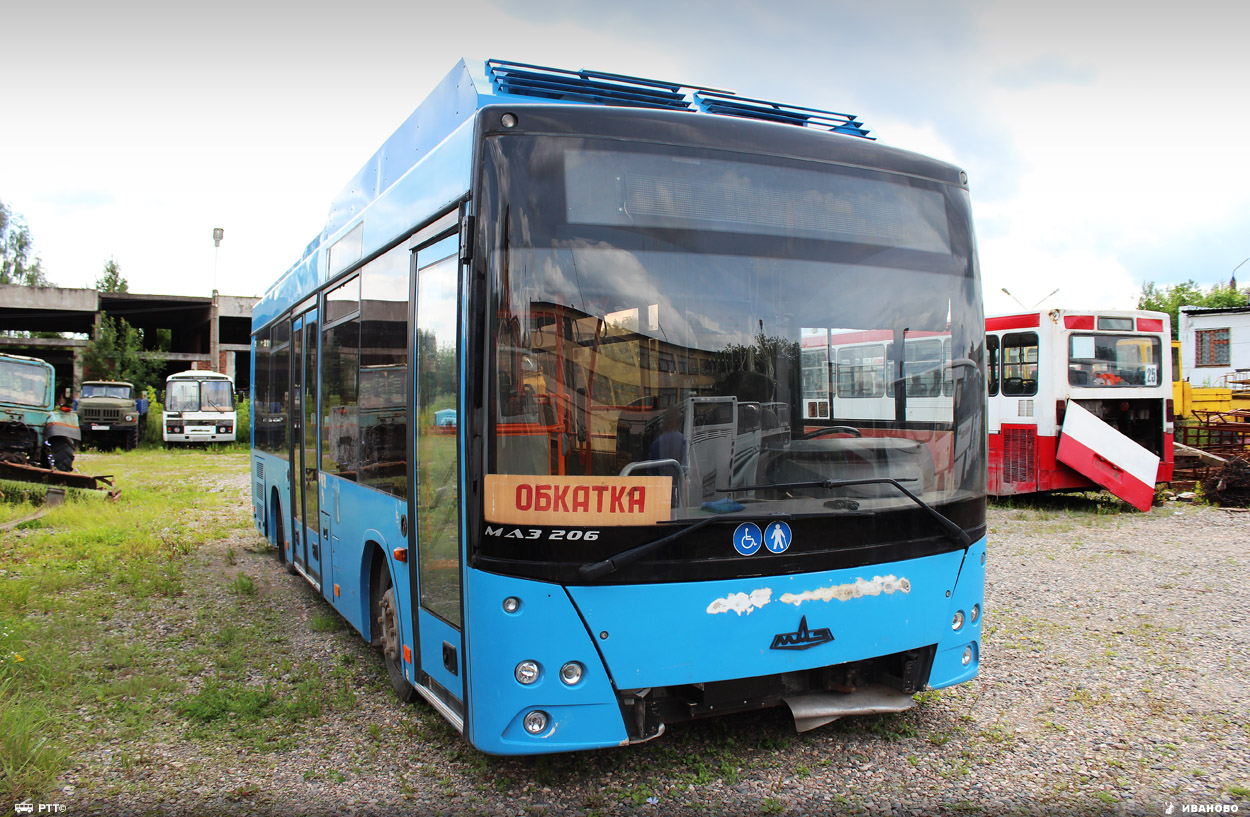 Bus72 | Автобусы Тюмени - Много видео - beegfree org