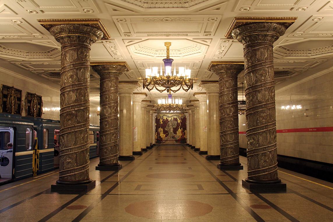 шопингом, санкт петербург метро московское фото предлагаем