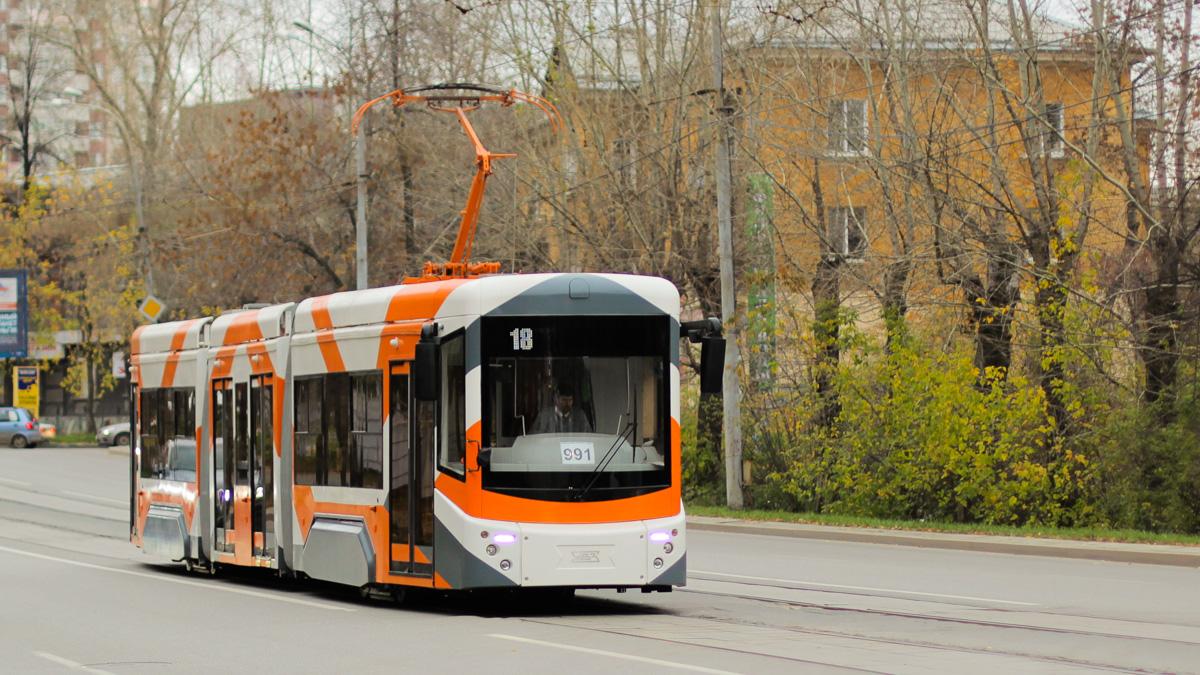 Екатеринбург, трамвай 71-409-01 № 991