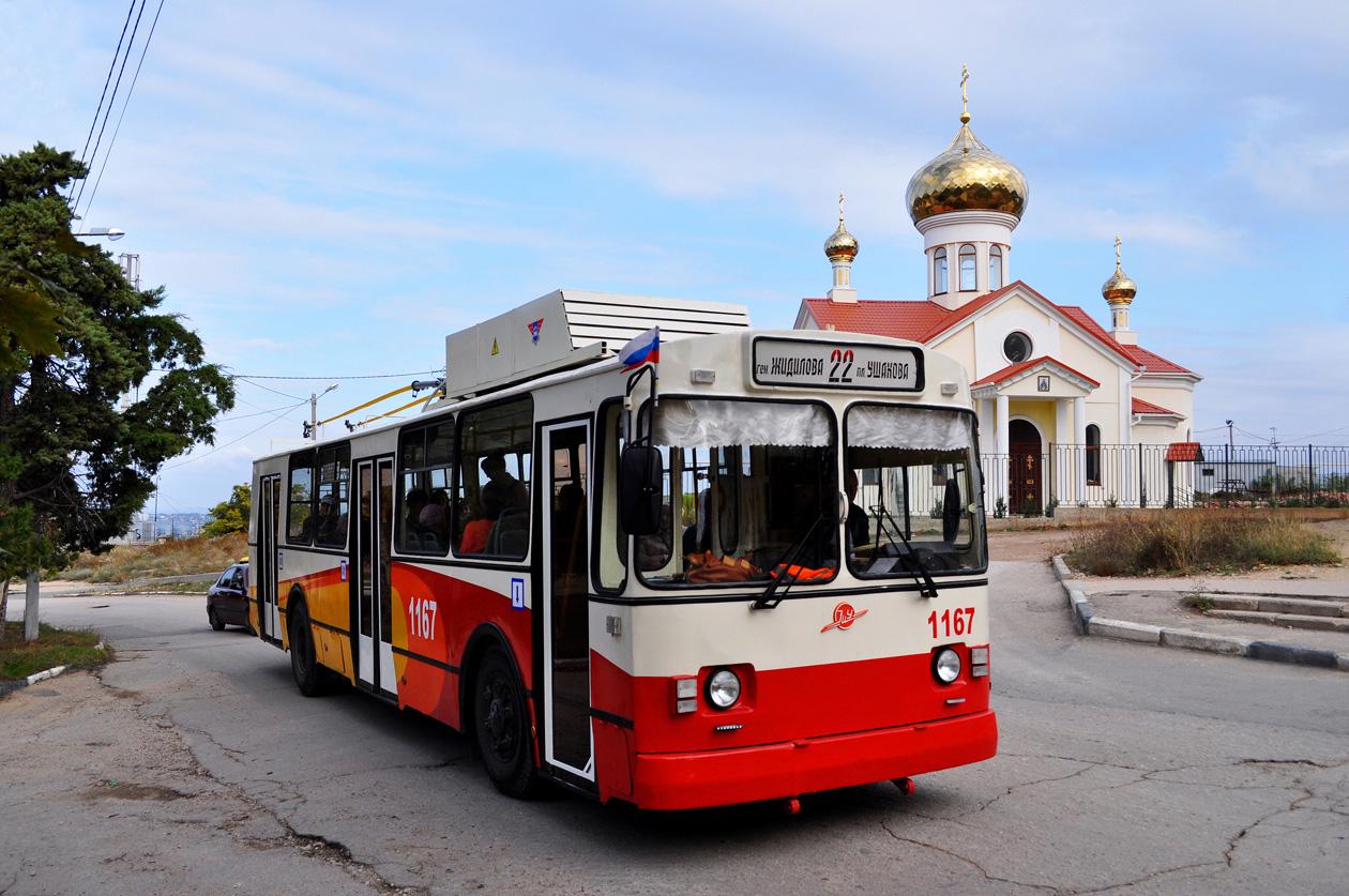 Севастополь, ЗиУ-682В-012 [В0А] № 1167