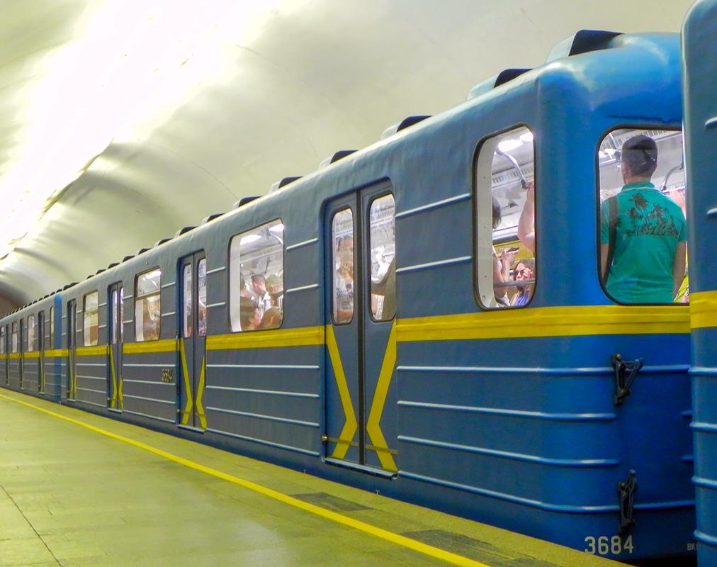 Станция метро арбатская фото опоры наносят