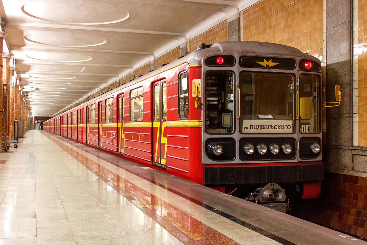 арыка поезда московского метро картинки названия пользователи отмечаю