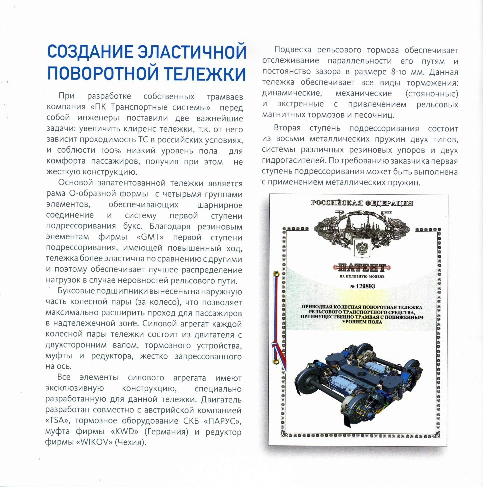 "Advertising and documentation (Yekaterinburg); Yekaterinburg — ""INNOPROM-2015"" Exchibition"