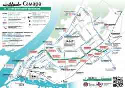 22 трамвай самара схема маршрута