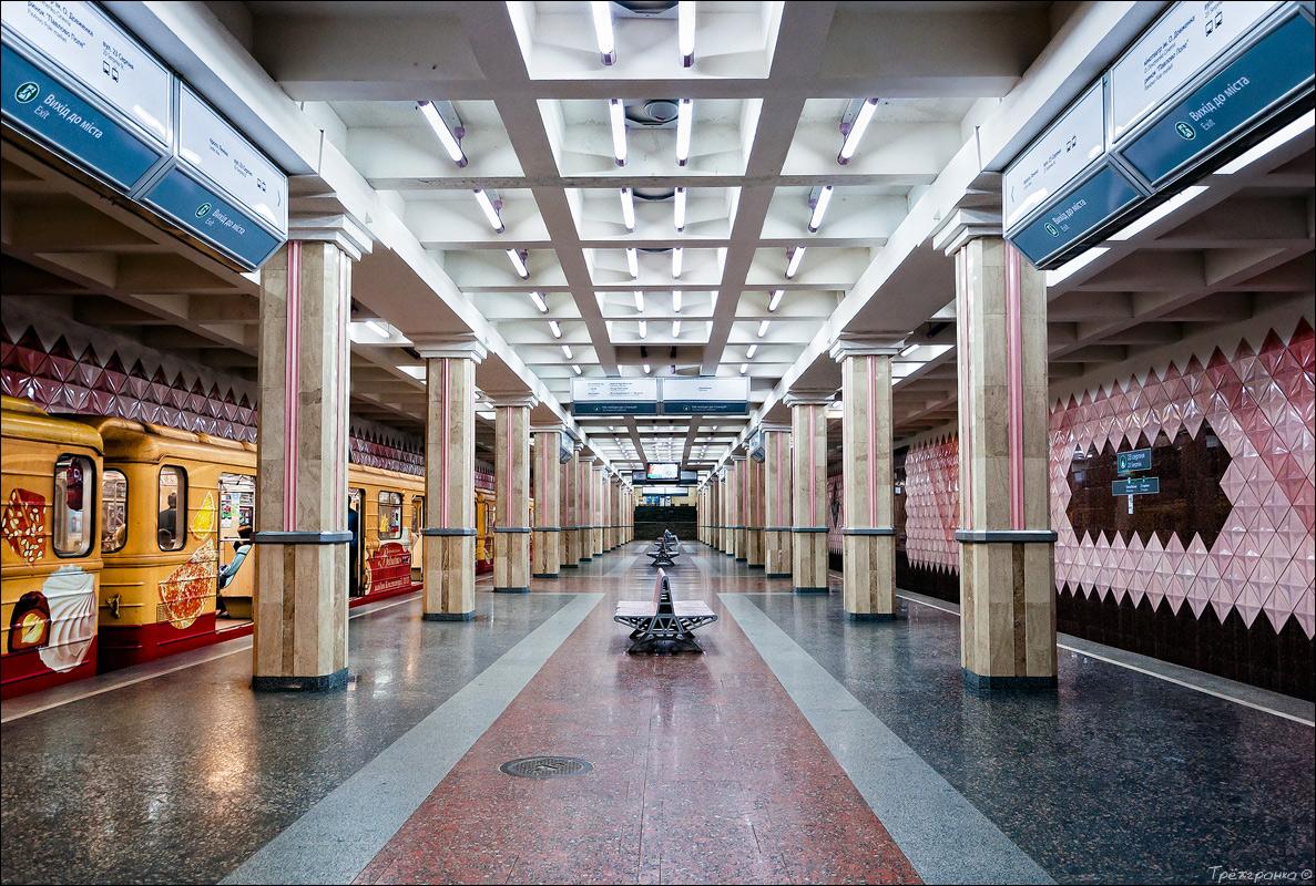фото станций харьковского метрополитена носить какие