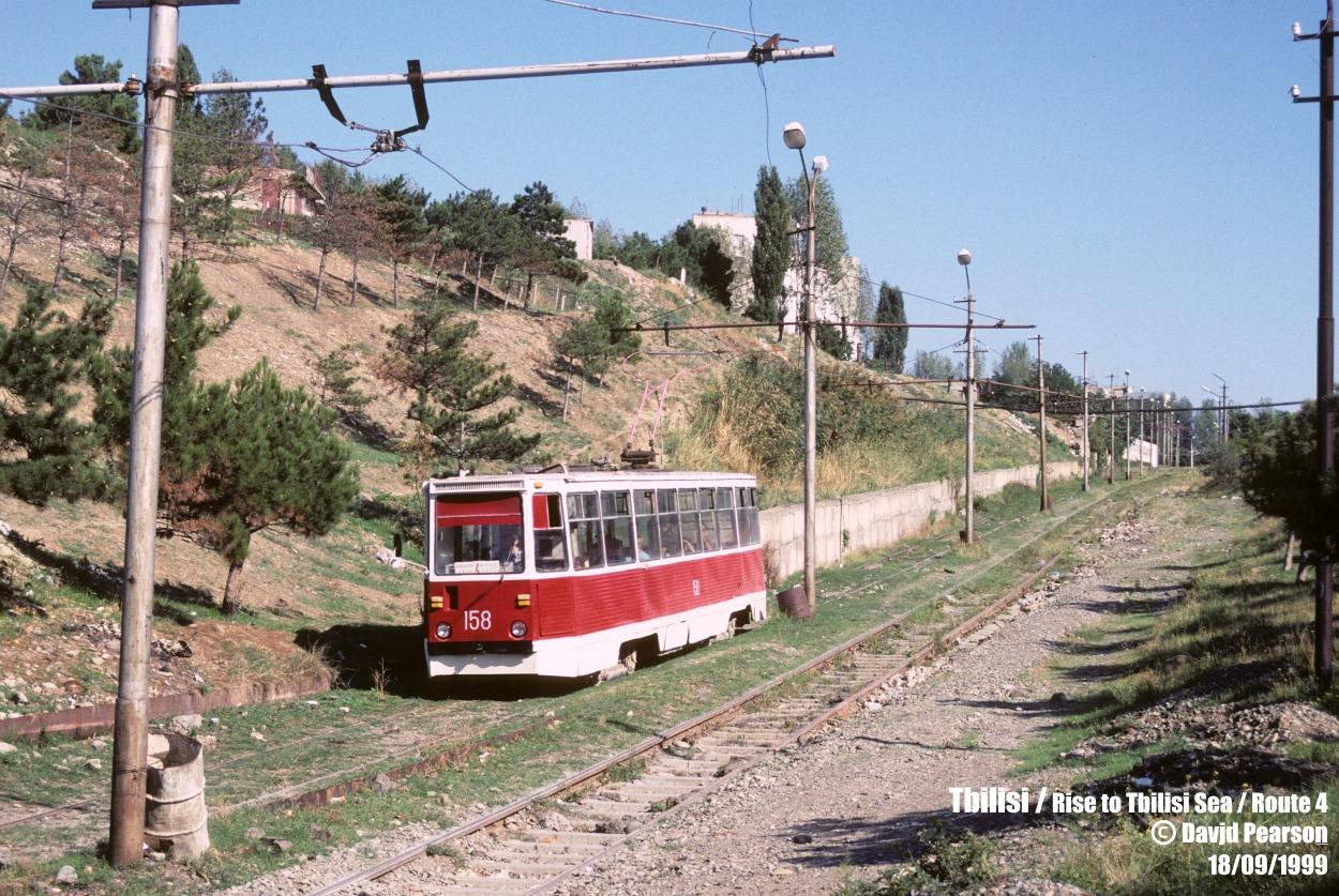 остановить тбилиси гора возле тбилисского моря тэвз фото того