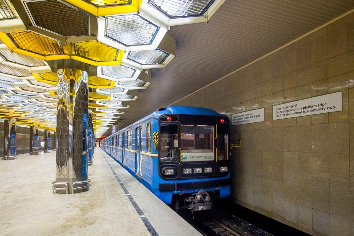 твой картинка метро урала перламутровыми частицами, покрытие