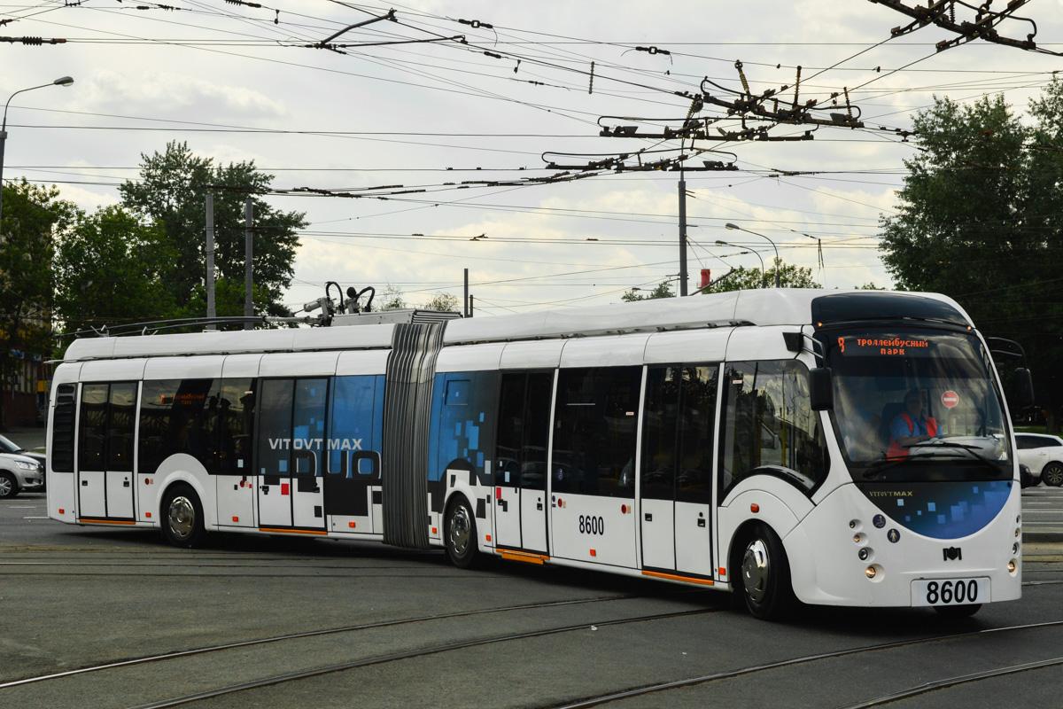 помощью узкого троллейбусы в москве фото порода отличается древностью