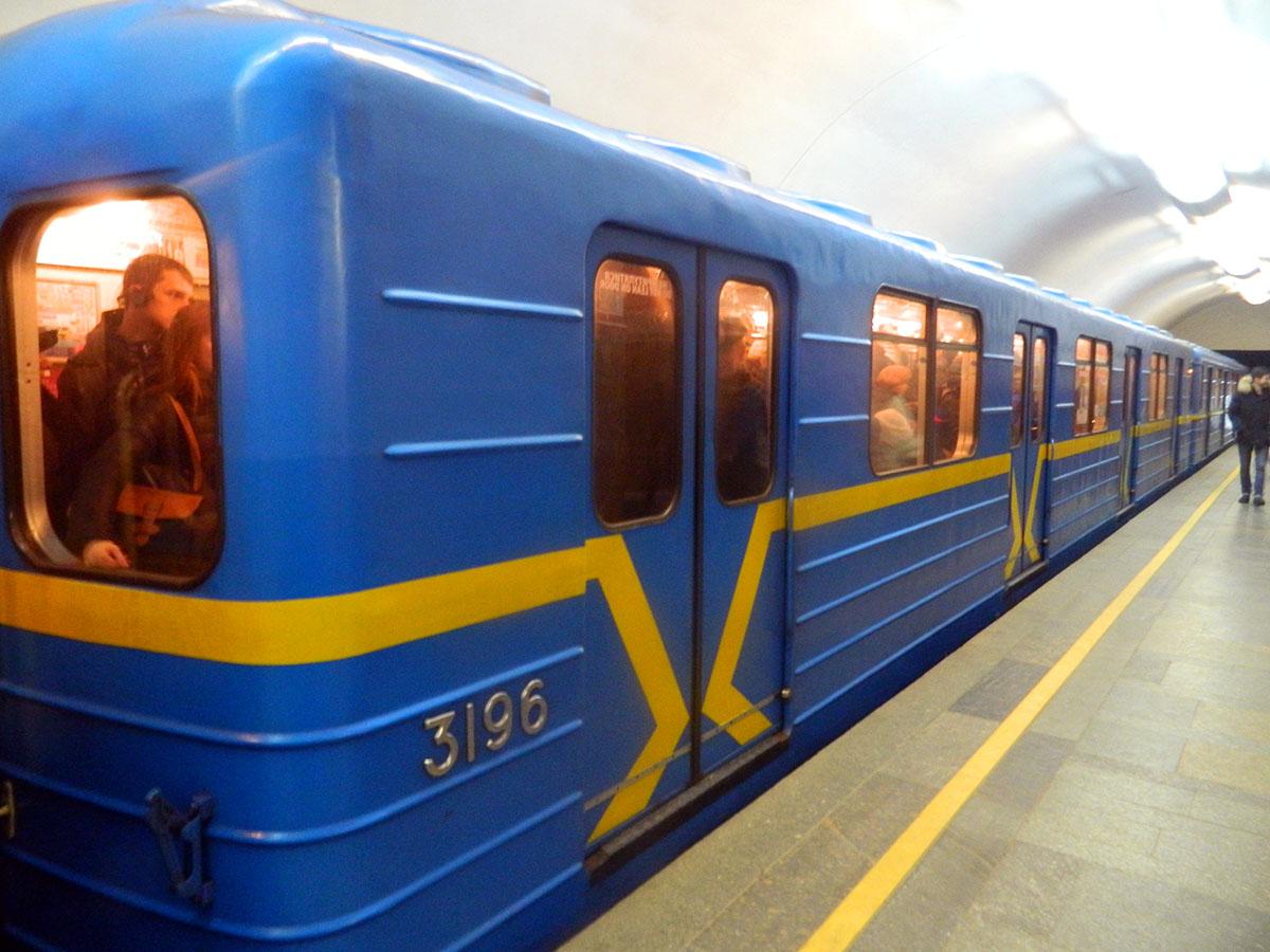 подписчики киевский вагончик метро картинки как легко