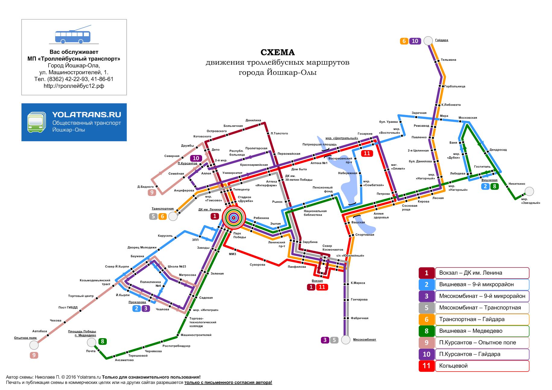 Схема маршрутки 22 йошкар-ола