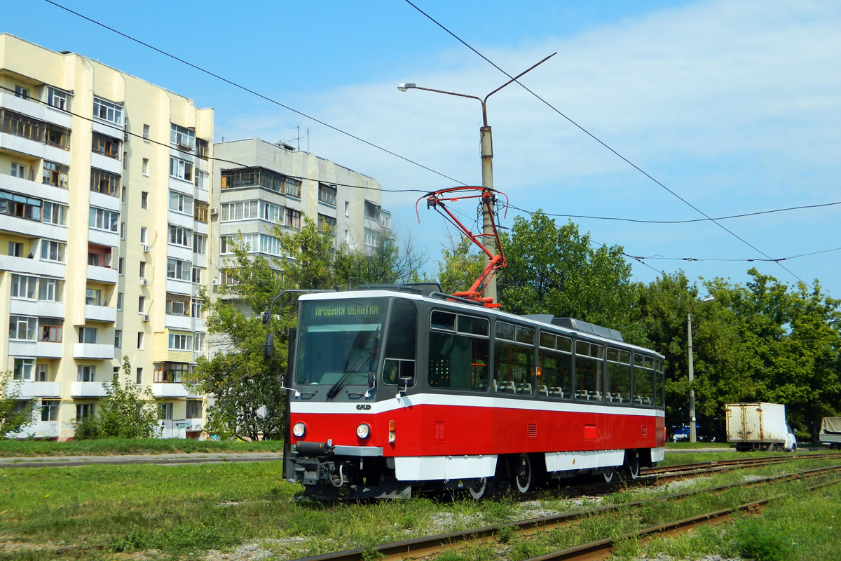 Kharkov, Tatra T6A5 # 4532; Kharkov — Miscellaneous photos