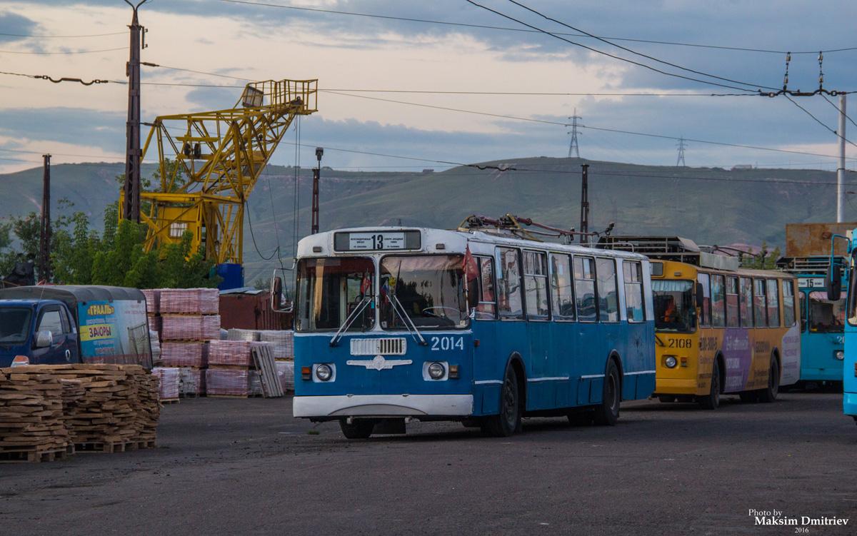 ваша открытка троллейбусное депо красноярск вакансии декларация рекламируемом