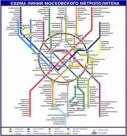 Схема метрополитена и московского центрального кольца фото 178