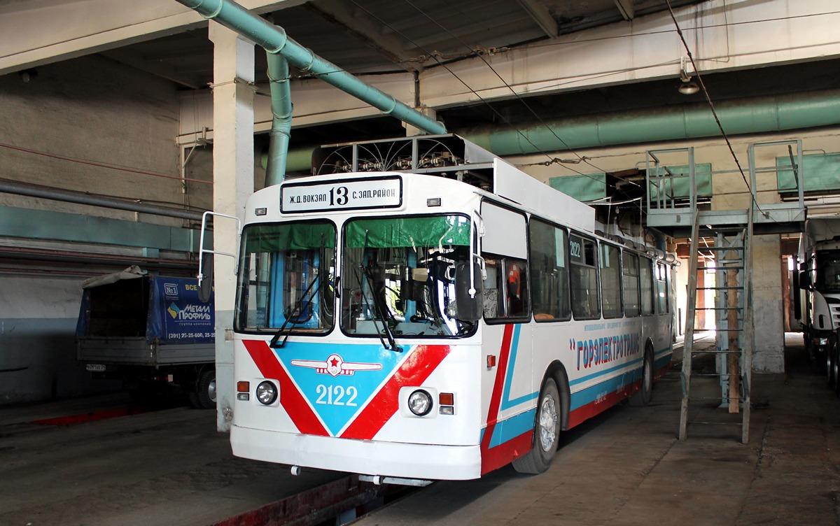 троллейбусное депо красноярск вакансии может