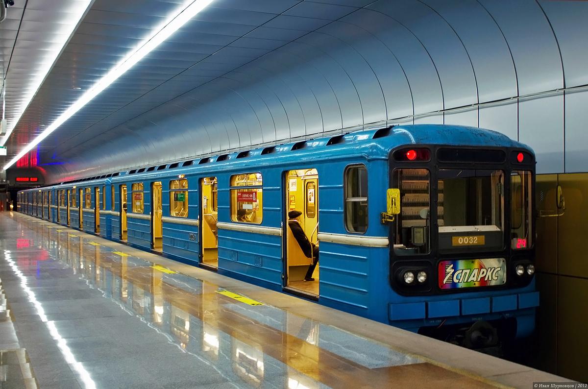 самом картинки новосибирского метро взять собой школу