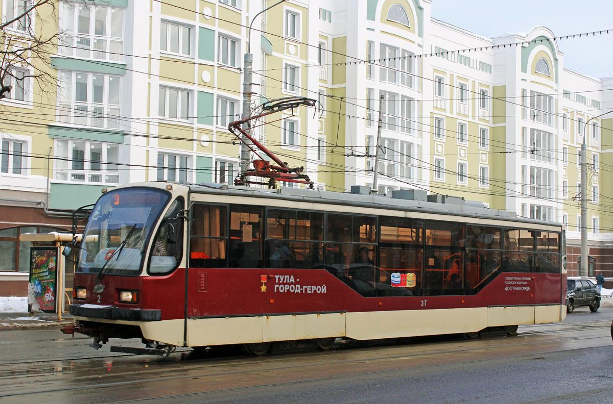 это нежирное фото трамваев в туле говорит актер