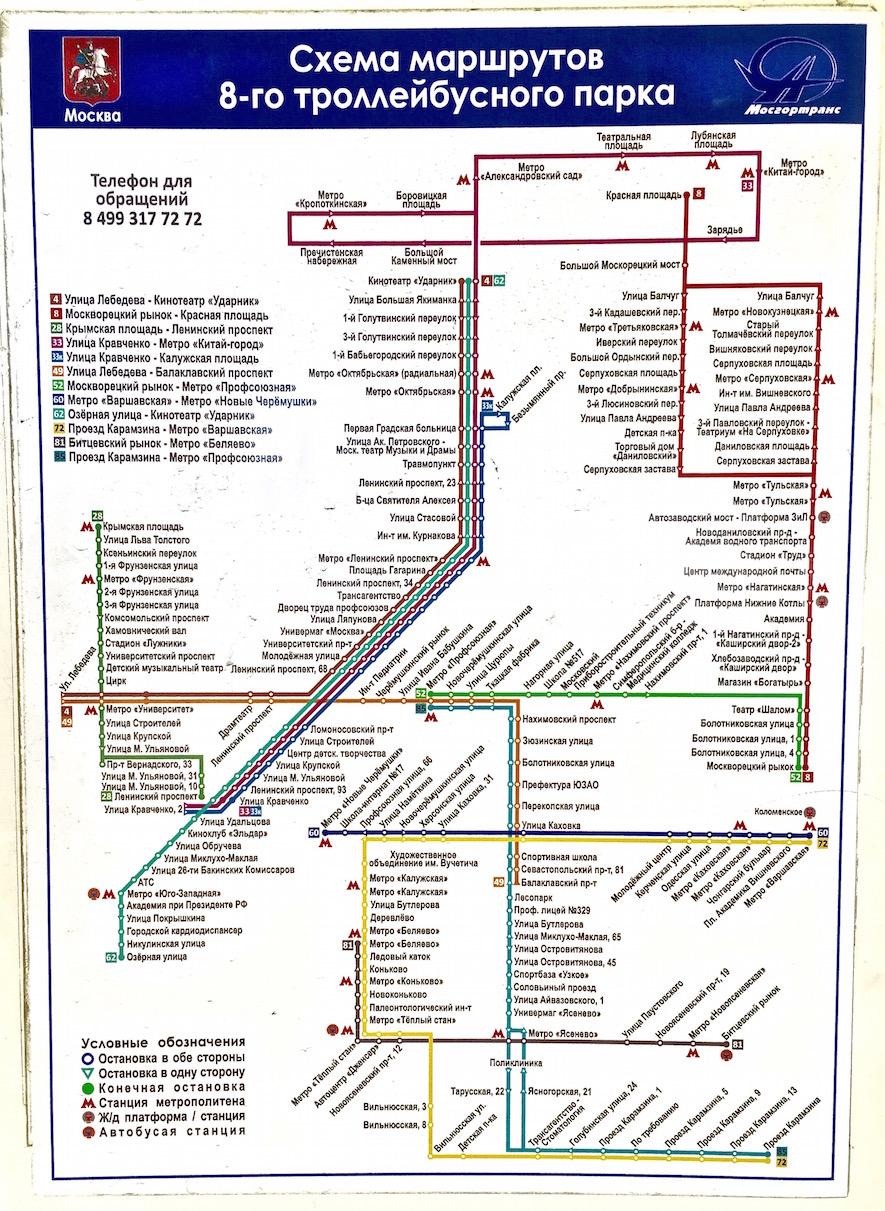 Маршрутка 317 схема маршрута