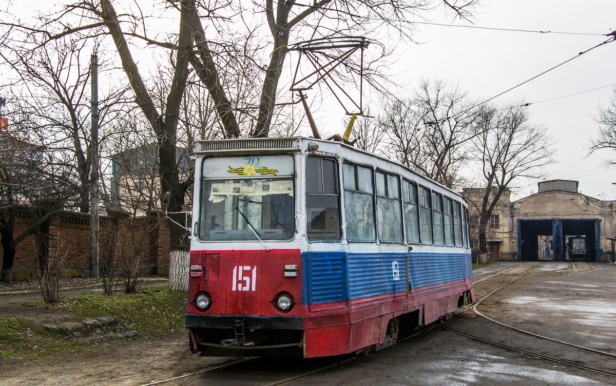 большего фото с трамваем новочеркасск кладбища