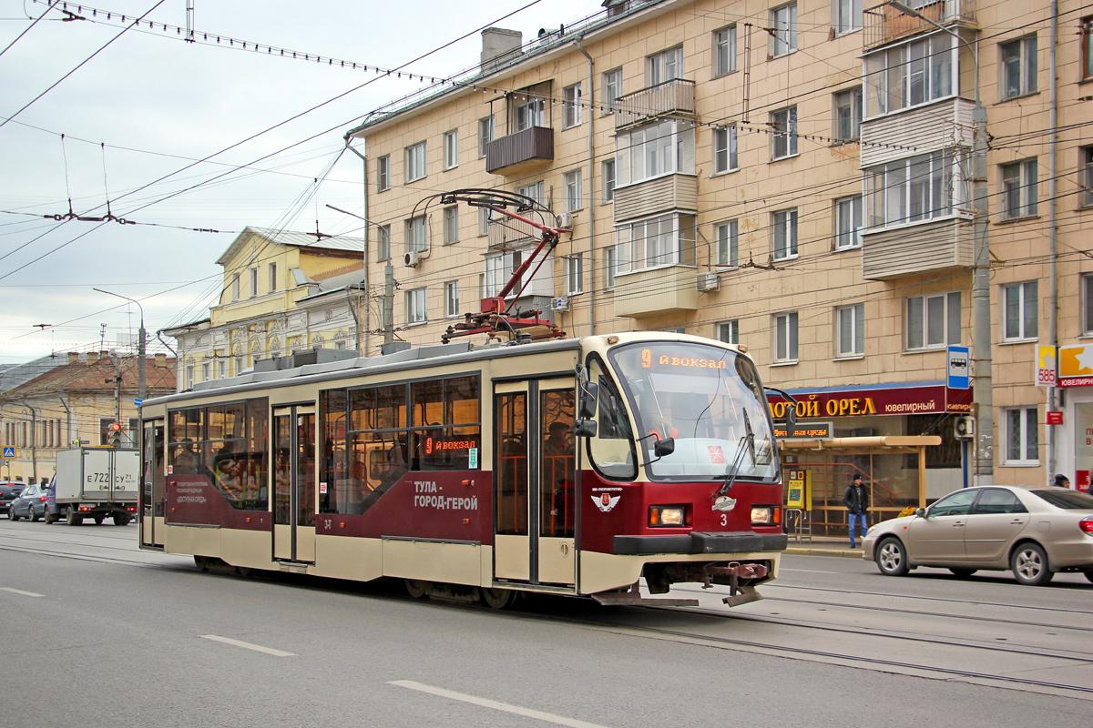 Приоритет трамвая в картинках холодным морозным