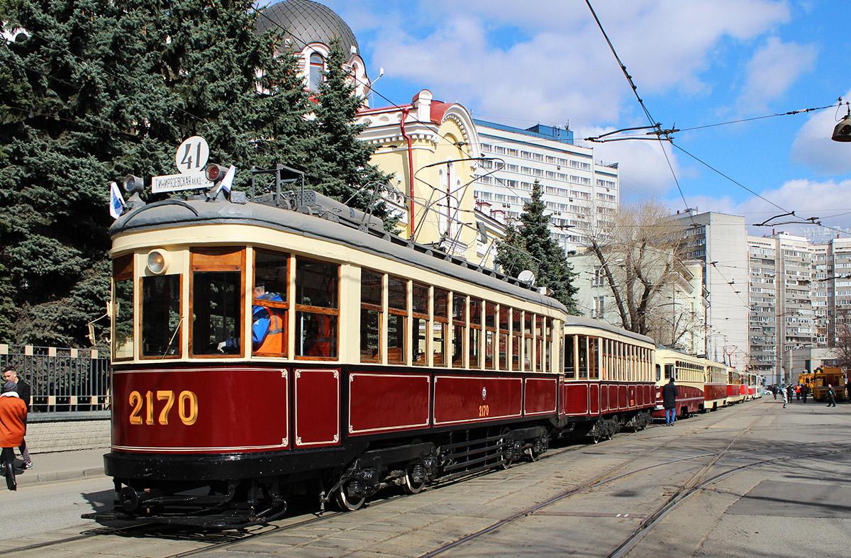 Картинка с трамваем, про