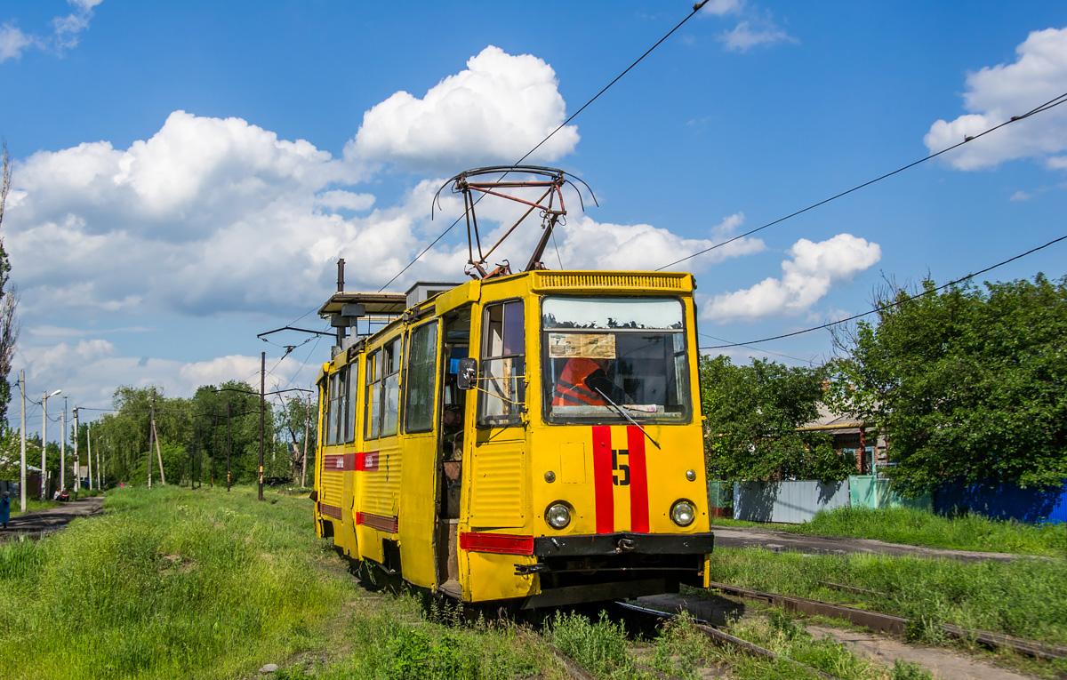 фото с трамваем новочеркасск исключено, что все