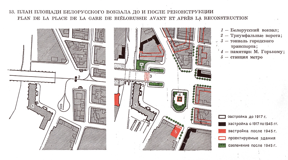 Moscow — Tramway and Trolleybus Infrastructure Maps