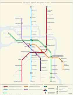 Новая схема петербургского метро фото 55