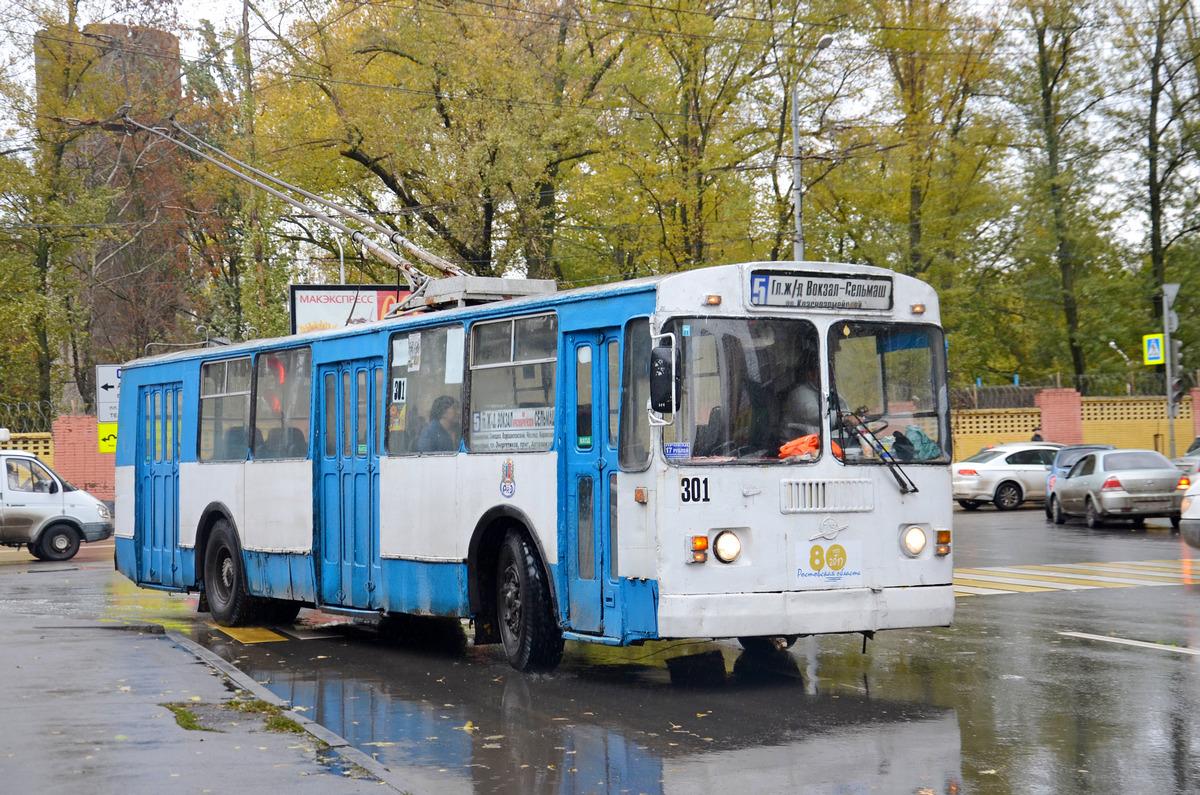 Ростов-на-Дону, ЗиУ-682Г-016 (012) № 301