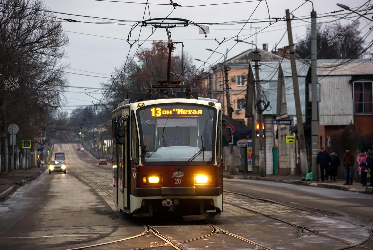 воспитывать тульский трамвай фото своей своей