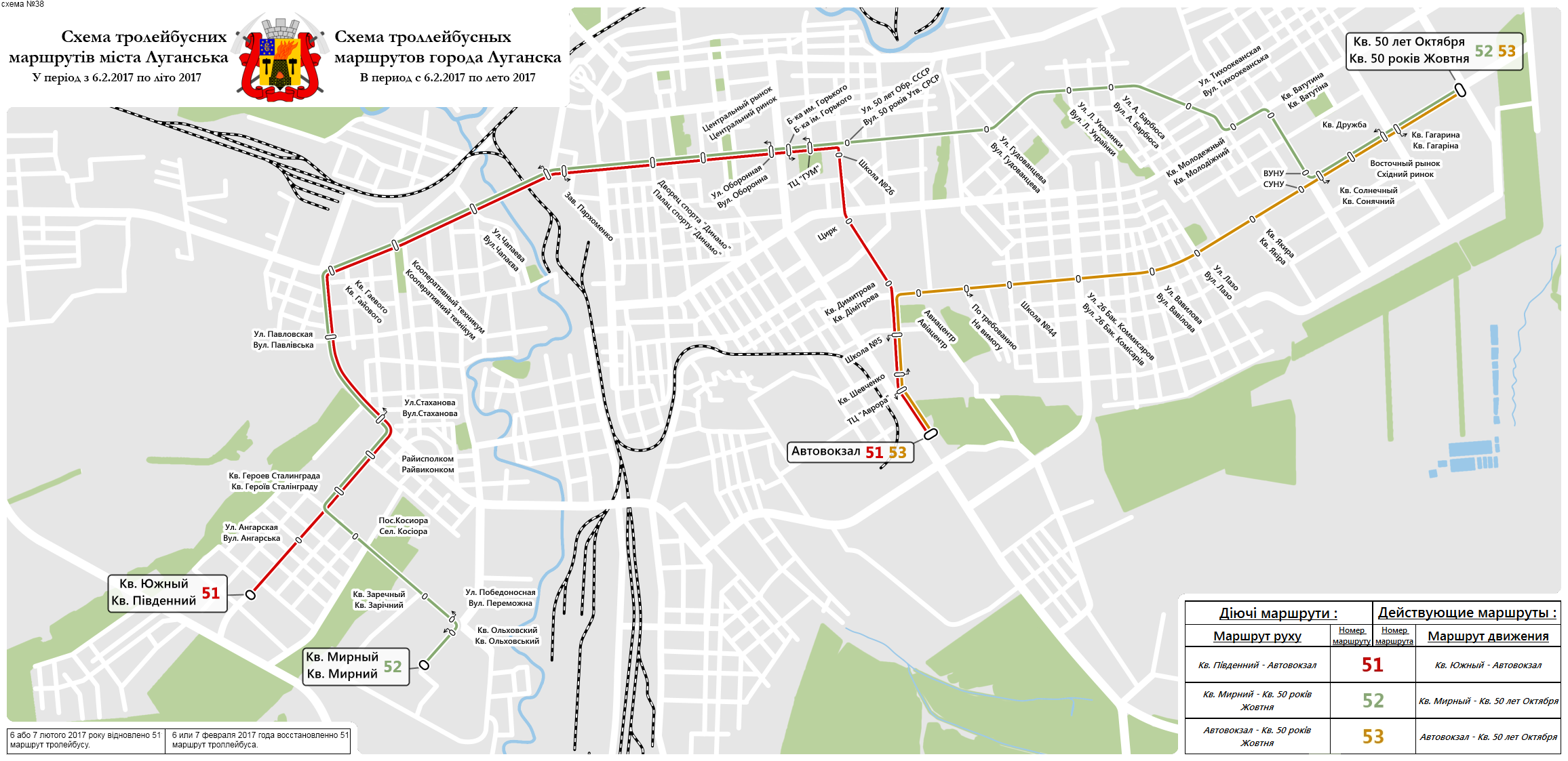 Lugansk — Historical schemes Lugansk city trolleybus routes