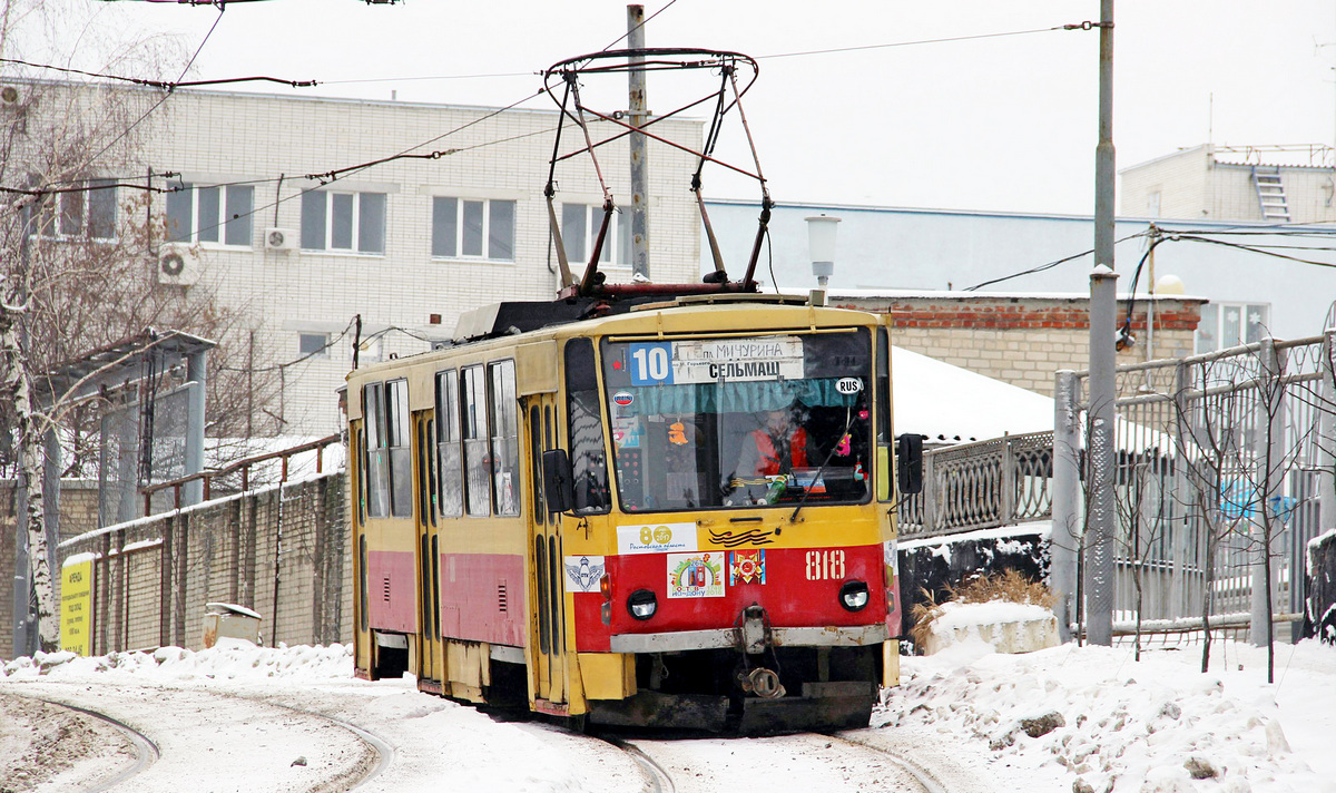 Ростов-на-Дону, Tatra T6B5SU № 818